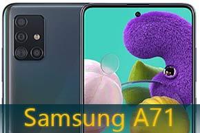Аксесоари за Samsung Galaxy A71
