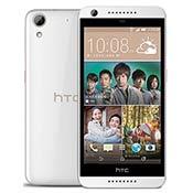 HTC Desire 626/626G