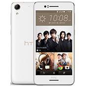 HTC Desire 728/728G