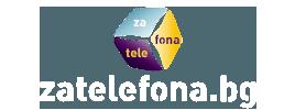 zatelefona.bg