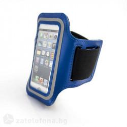 Спортна лента за ръка от неопрен за телефон с размери до 124x60  – цвят тъмно син