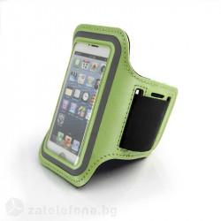 Спортна лента за ръка от неопрен за телефон с размери до 124x60  – цвят зелен