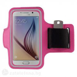 Спортна лента за ръка от неопрен за телефон с размери до 144x80мм – цвят розов