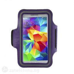 Спортна лента за ръка от неопрен за телефон с размери до 144x80мм – цвят лилав