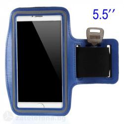 Спортна лента за ръка от неопрен за телефон с размери до 155x85 – цвят син