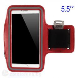Спортна лента за ръка от неопрен за телефон с размери до 155x85 – цвят червен