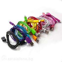 Плетен кабел тип USB към micro USB