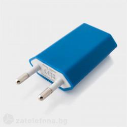 Универсално зарядно с USB изход цвят син