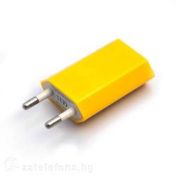 Универсално зарядно с USB изход – цвят жълт