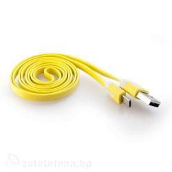 Плосък кабел тип USB към micro USB – цвят жълт