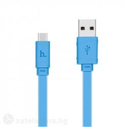 Плосък кабел тип USB към USB Type-C марка HOCO – цвят син