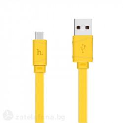 Плосък кабел тип USB към USB Type-C марка HOCO – цвят жълт
