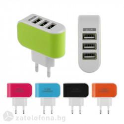 Универсално зарядно с три USB изхода 3.1A