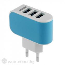 Универсално зарядно с три USB изхода 3.1А - цвят син