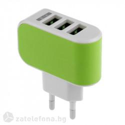 Универсално зарядно с три USB изхода 3.1А - цвят зелен