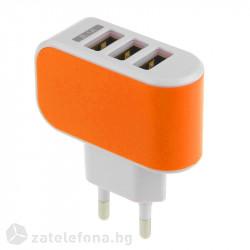 Универсално зарядно с три USB изхода 3.1А - цвят оранжев
