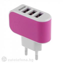 Универсално зарядно с три USB изхода 3.1А - цвят розов
