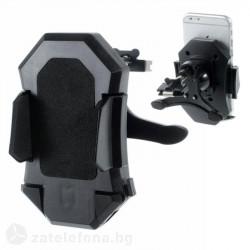 Универсална стойка за кола за телефон, закрепвaща се към вентилационната система на автомобила