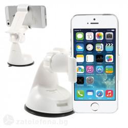 Асиметрична универсална стойка за кола за телефон тип щипка - цвят бял