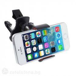 Стойка за кола за телефон, закрепяща се към вентилационната решетка тип щипка