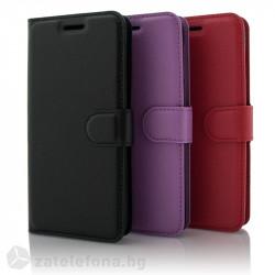 Кожен калъф тип портмоне с кръгло капаче за Nokia 2.1