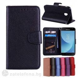 Кожен калъф тип портмоне за Samsung Galaxy J3 2017 - черен