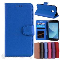 Кожен калъф тип портмоне за Samsung Galaxy J3 2017 - син
