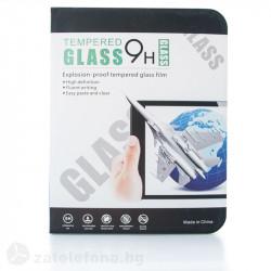 Удароустойчив стъклен протектор за екран за Huawei MediaPad T5 10 инча