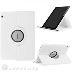 Кожен калъф за Huawei MediaPad T3 10 инча с въртяща поставка - бял