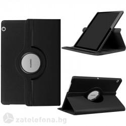 Кожен калъф за Huawei MediaPad T3 10 инча с въртяща поставка - черен