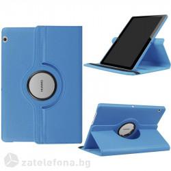Кожен калъф за Huawei MediaPad T3 10 инча с въртяща поставка - син