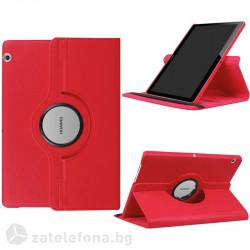 Кожен калъф за Huawei MediaPad T3 10 инча с въртяща поставка - червен