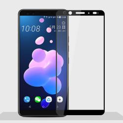 Удароустойчив стъклен протектор покриващ целия екран марка MOFI за HTC U12 Plus - цвят черен